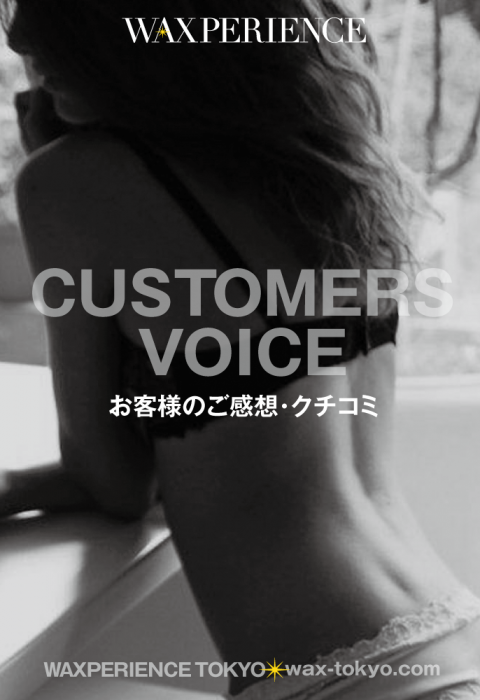 CUSTOMERS VOICE