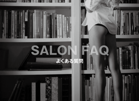 SALON FAQ