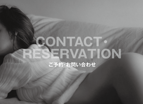 CONTACT・RESERVATION