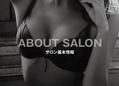 ABOUT SALON