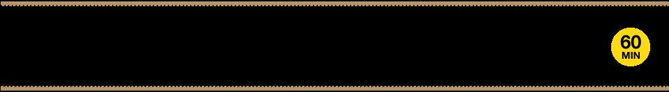 waxperience_メンズ-フェイスワックス-トライアル【眉毛+鼻毛+小鼻】5,000円(税込)