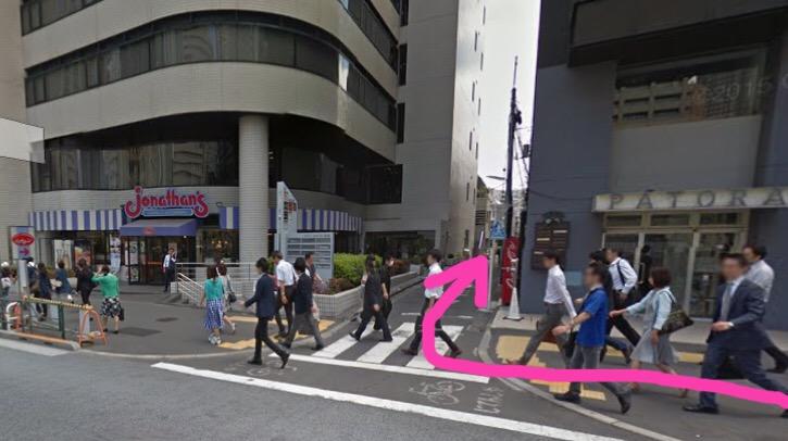 waxperience_ブラジリアンワックス,新宿,ワクスペリエンス,渋谷,代々木,メンズ脱毛,カード払い可